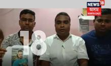 মুছলমান যুৱকক 'জয় শ্ৰীৰাম ধ্বনি' দিবলৈ বাধ্য কৰোৱা উদণ্ড যুৱকৰ VIDEO ভাইৰলে