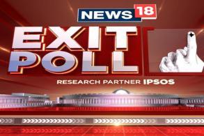 Exit Poll Results 2019 : কোনে দখল কৰিব দিল্লীৰ মছনদ? চাওক NEWS18-IPSOS সমীক্ষা