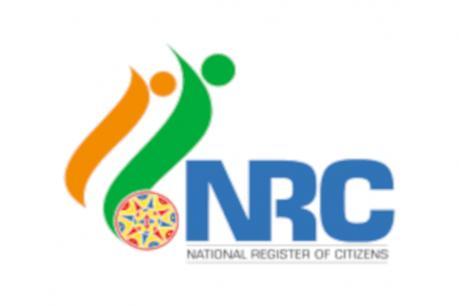 Breaking: ৩১ জুলাইতে চূড়ান্ত NRC প্ৰকাশৰ নিৰ্দেশ