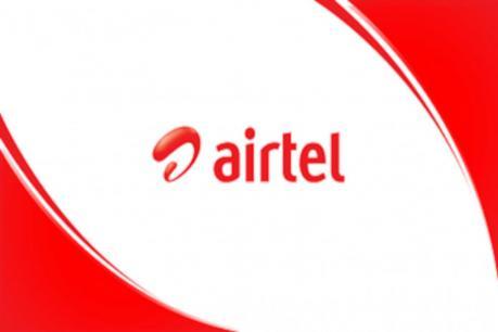 Airtel 3Gৰ ব্যৱহাৰ আৰু কৰিব নোৱাৰিব, সমগ্ৰ দেশত কোম্পানীয়ে বন্ধ কৰিছে এই সেৱা